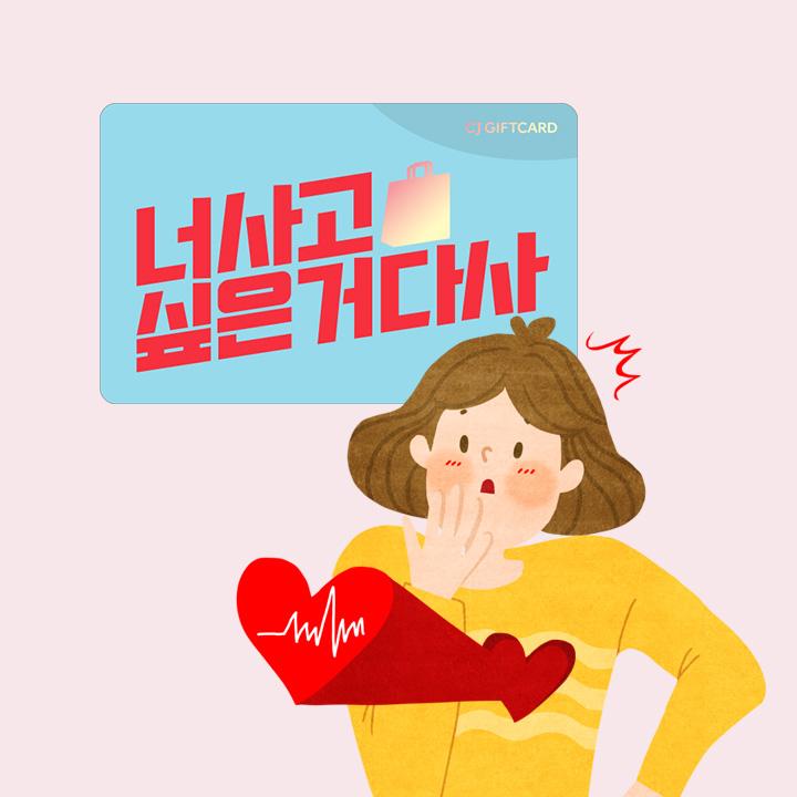 어머 이건 받아야돼♥ #금융타운 #스마트한_생활의_시작
